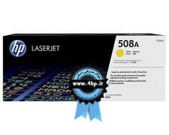 HP 508A Yellow Original LaserJet Toner Cartridge CF362A
